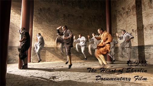 The Heart of Shaolin Documentary to Give Viewers Rare Look