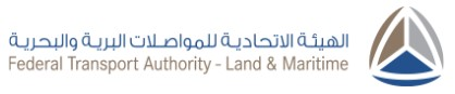 Federal Transport Authority - Land and Maritime