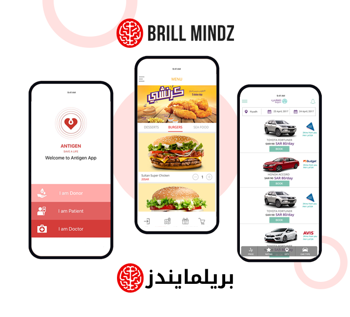 Brill Mindz is one of the topmost Mobile App Development Company in Dubai to Work in 2020