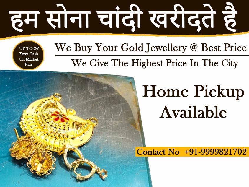 Goldbucks Enterprises Pvt. Ltd The Best Place To Sell ...