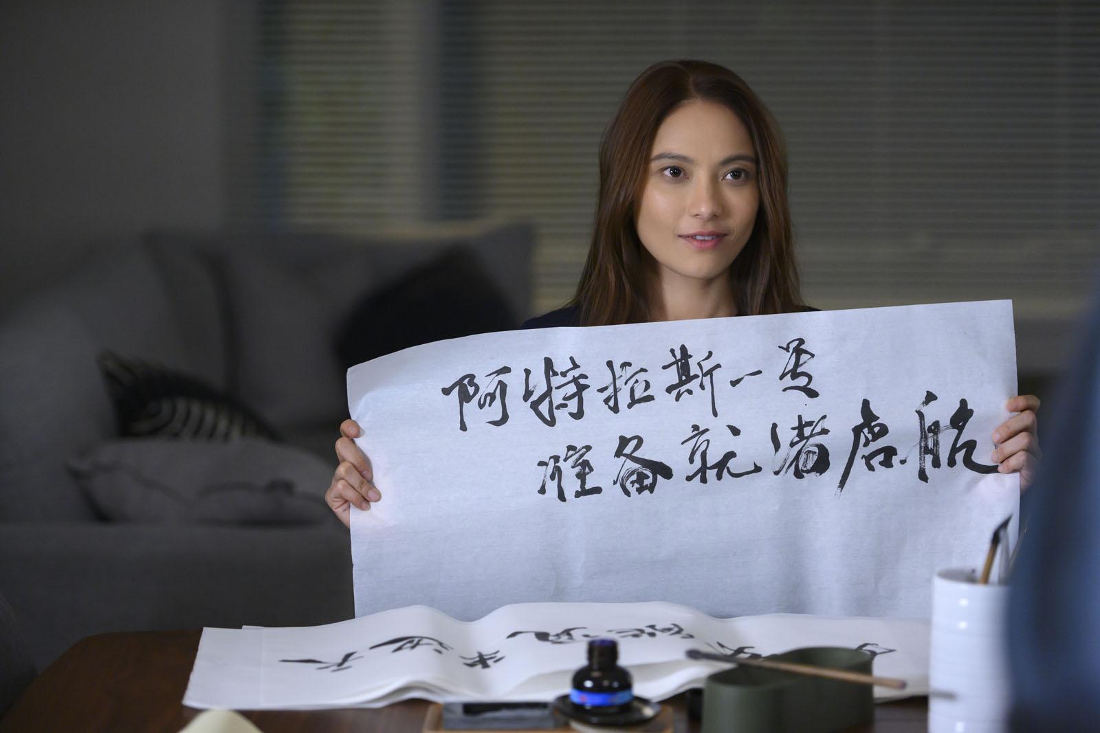 Nadia Hatta as Mei Chen in